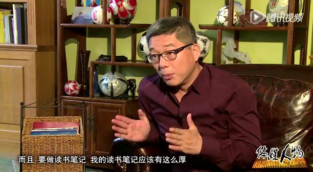 《体媒人物》第40期刘建宏 和中国足球同甘共苦截图