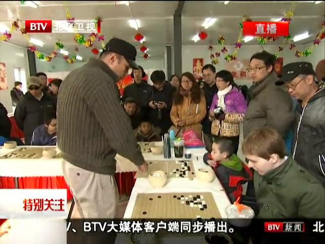 北京庙会个个出彩大批游客纷至沓来截图
