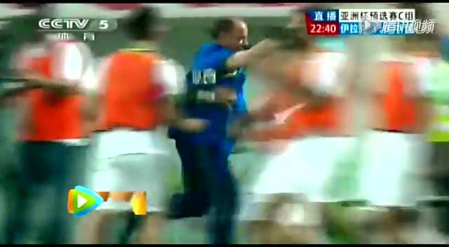 全场集锦:国足1-3伊拉克 一球压黎巴嫩惊险晋级截图