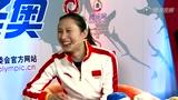 视频:张虹自曝糗事 因太胖曾给王濛撑比赛服