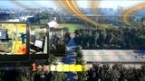 体育微视频展播 综合类作品《追求卓越》