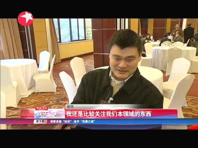 明星委员齐聚北京两会 崔永元提案引关注截图