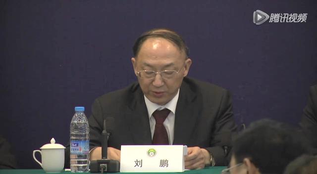 体育总局局长刘鹏:三大球落后造成中国非体育强国截图
