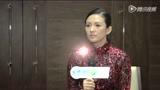 导协颁奖礼独家专访章子怡 自曝在好莱坞立足难