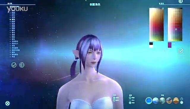 国服《最终幻想14》精灵种族演示视频截图