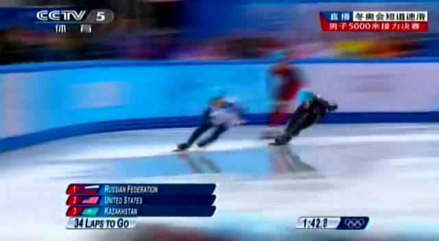 短道男子5000米接力 中国摔倒获季军俄罗斯夺冠截图