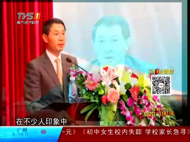 广州市副市长曹鉴燎因工程贪污落马截图