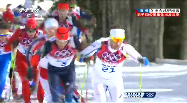 越野滑雪男子50公里集体出发4 俄选手包揽前三飙泪截图
