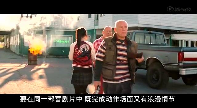 《赤焰战场2》访谈-圆桌论坛(中文字幕)截图