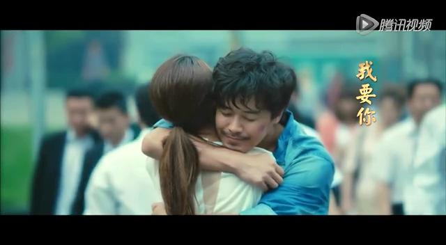 《北京爱情故事》情人节上映 发全阵容预告片截图