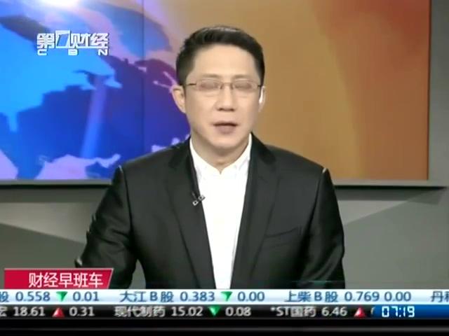 阎庆民:银监会酝酿加快推出银行破产条例截图