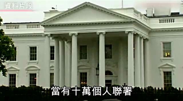 贾斯汀·比伯情人节上法庭 被白宫联署冻结绿卡截图