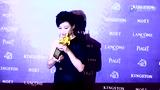 第50届金马奖颁奖礼 杨雁雁获得最佳女配角奖