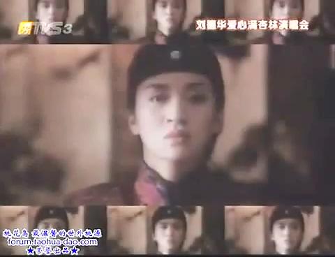 1993年 刘德华爱心满杏林慈善演唱会  与梅艳芳合唱《回到你身边》截图