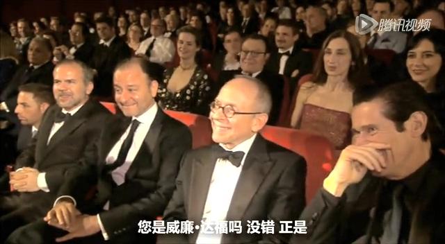 第64届柏林电影节开幕式 梁朝伟帅气亮相当评审截图