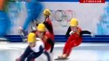 冬奥13日失误集锦 三对手全摔倒助中国夺金