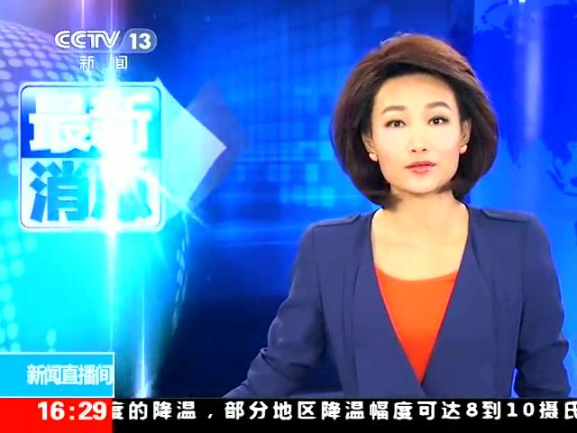 广东确诊1例人感染H7N9禽流感病例截图