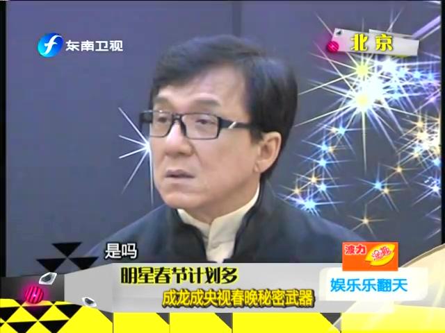 曝成龙12亿港币天津开特技公园 回应 未落实  (6)