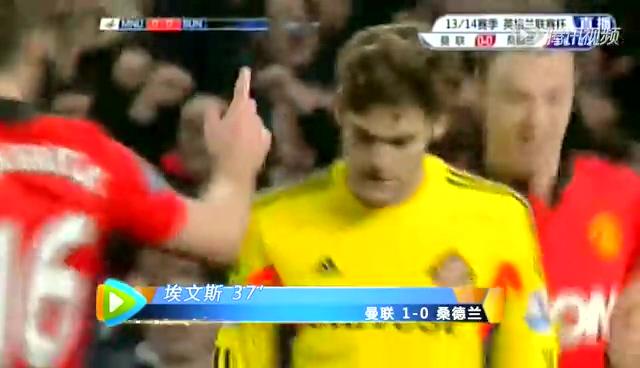 全场集锦:曼联4-5桑德兰 豌豆绝杀遗憾点球败北截图