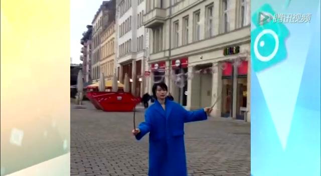 我在柏林:黄璐截图