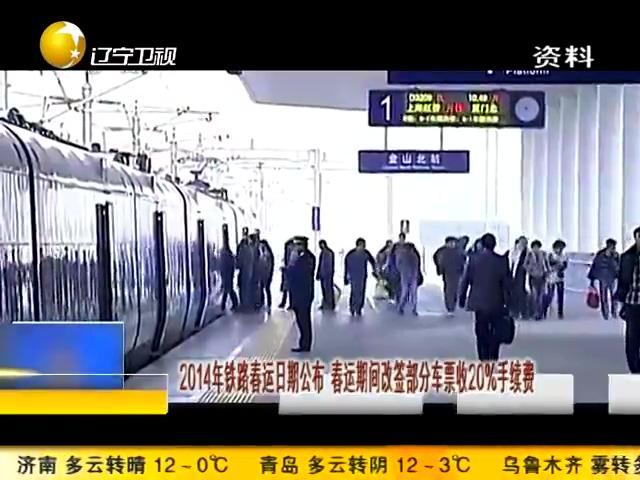 ... 火车票退票发票_火车票怎么退票_机票退票短信_退票