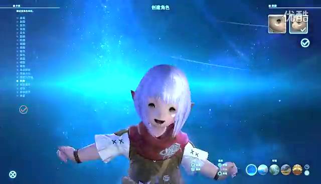 国服《最终幻想14》拉拉菲尔演示视频截图