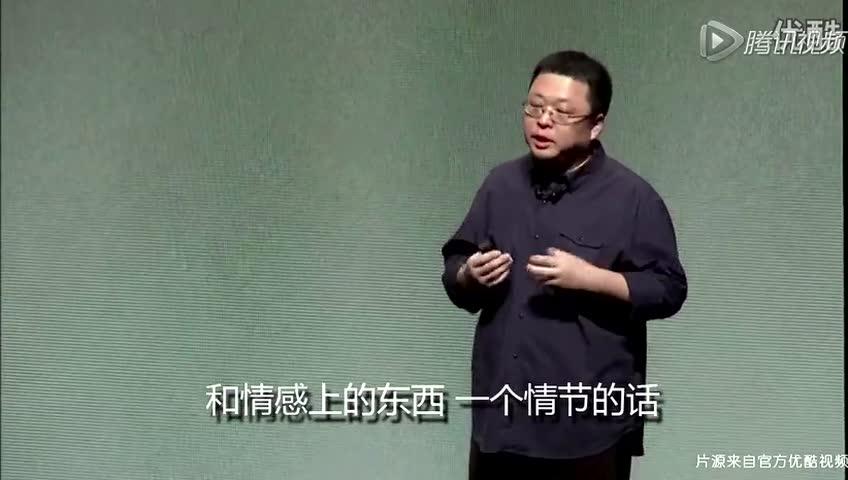 【字幕版】文青版坚果手机发布会Running截图