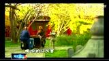 2013中国体育微视频展播活动 综合类作品《将军》