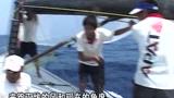 微视频展播活动 纪实类作品《亚派号的航海之路》