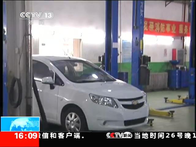 上海通用召回百余万辆缺陷汽车 涉及凯越等车型截图