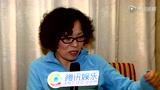专访《警察日记》导演--宁瀛