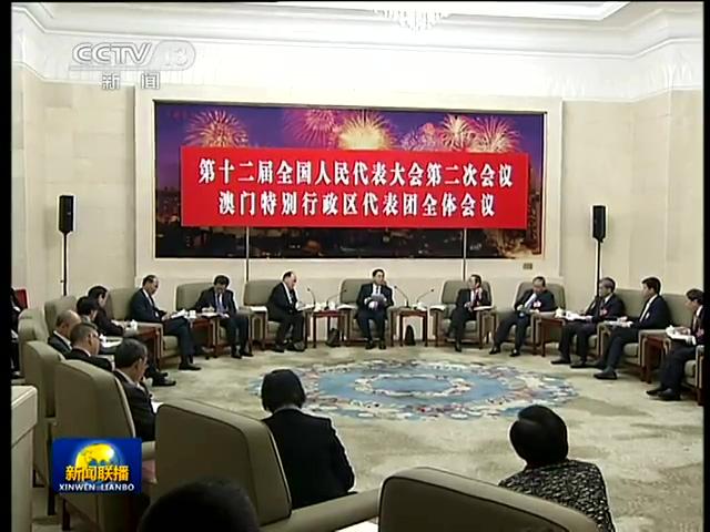 张德江分别参加香港代表团 澳门代表团审议截图