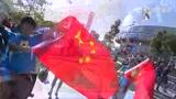 视频:大战在即!中国美女球迷疯狂支持李娜