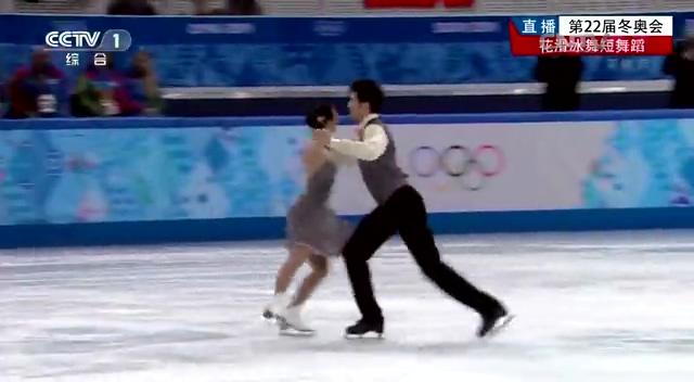 黄欣桐郑汛冰上欢快起舞 冰舞短节目上演《雨中曲》截图