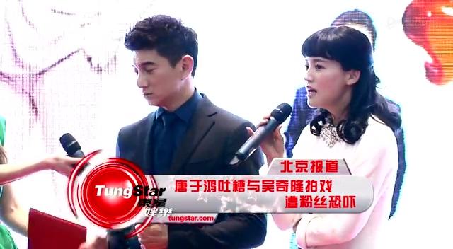 《向着幸福前进》开播唐于鸿吴奇隆尽显甜蜜_娱乐_腾讯网