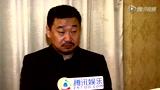 专访《警察日记》男主角--王景春