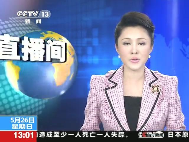 中国海监驱离在钓鱼岛领海内日方船舶截图