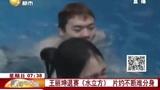 王丽坤退赛《水立方》 因片约不断难分身