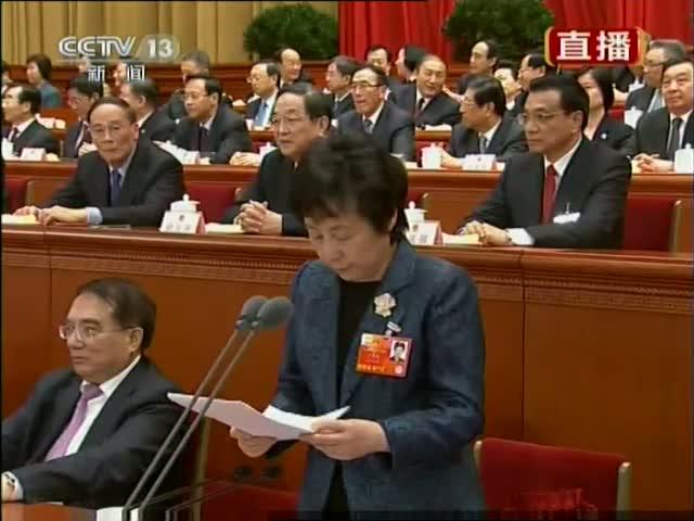 曹建明当选最高人民检察院检察长截图