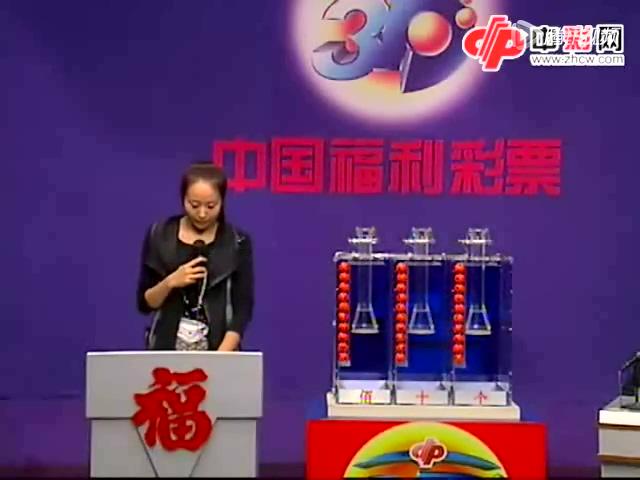 福彩3d第2013323期开奖公告:开奖号码114