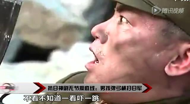 抗日神剧无节操底线:男孩弹弓横扫日军截图