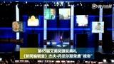 """第65届艾美奖 杰夫·丹尼尔斯荣膺""""视帝"""""""