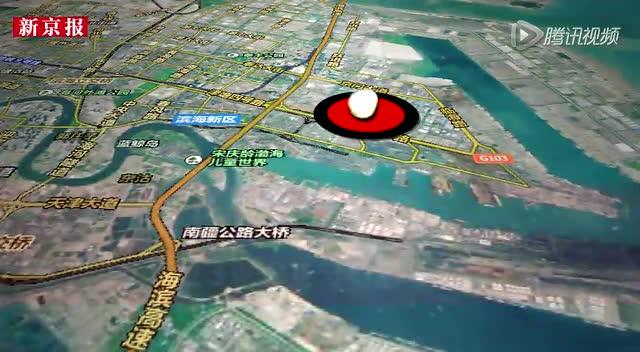 3D:天津爆炸事故威力相当46枚战斧式巡航导弹截图