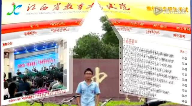 江西考试院与清华互不认可录取线致一状元落榜截图