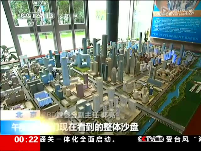 北京经济总量较小_北京地铁