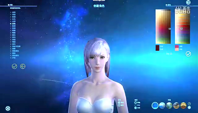 国服《最终幻想14》人类种族演示截图