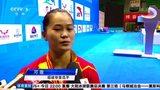 视频:举重奥运选拔赛 邓薇拿冠军破世界纪录