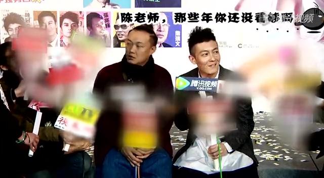 陈冠希复出演嫖客 想看吴君如38G假奶截图