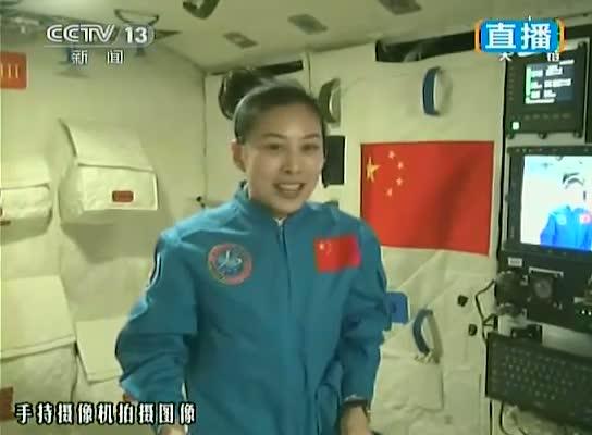 神十航天员进行中国首次太空授课全程截图