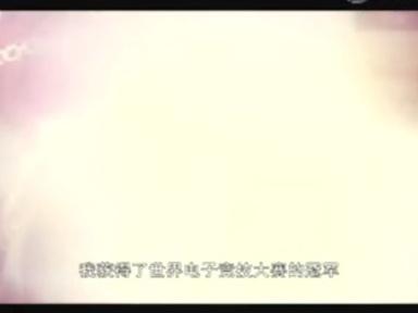 《我的中国梦》第8集预告片:当李晓峰成为sky截图